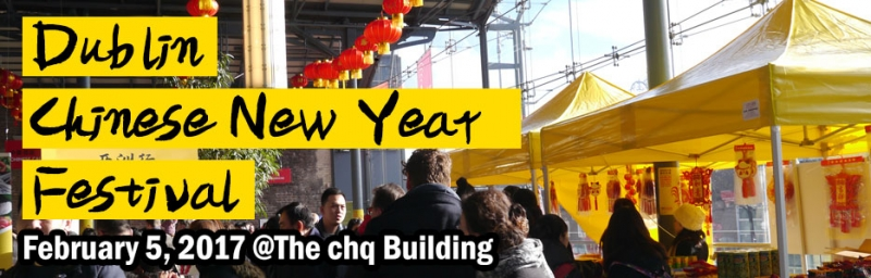 2017 Dublin Chinese New Year Festival