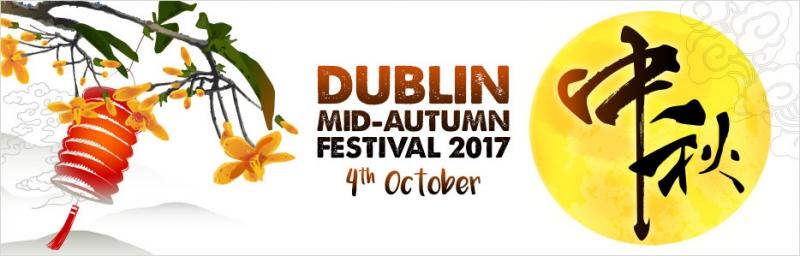 Mid-Autumn Festival 2017