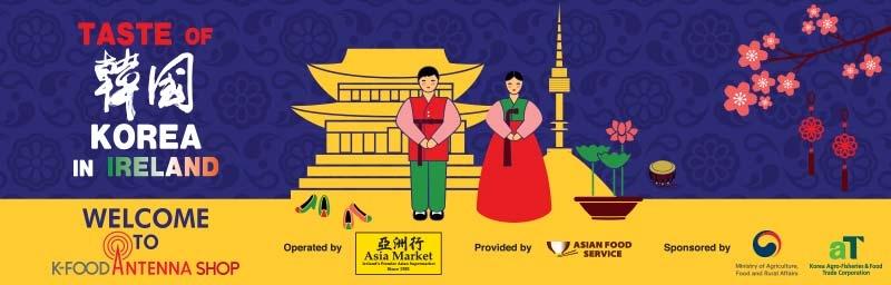 Taste of Korea in Ireland @ Asia Market