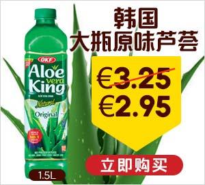 韩国大瓶原味芦荟 1.5L
