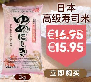 日本高级寿司米 5kg