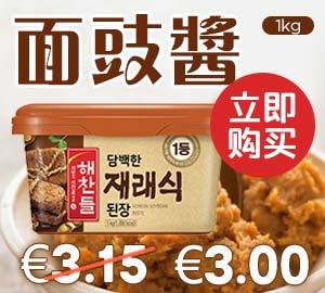 韩国棕盒黄豆酱 1kg