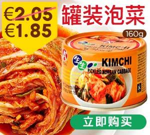 韩国罐装泡菜