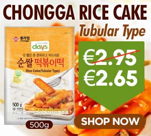 Chongga Rice Cake Tubular Type 500g