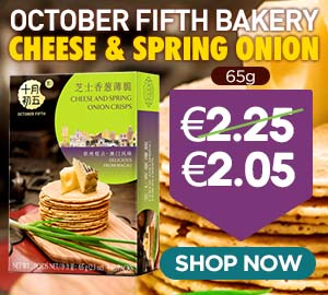 October Fifth Bakery Cheese & Spring Onion Crisps 65g
