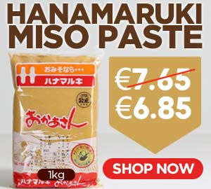 Hanamaruki Miso Paste
