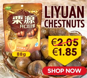 Liyuan Chestnuts (with Shell) 88g