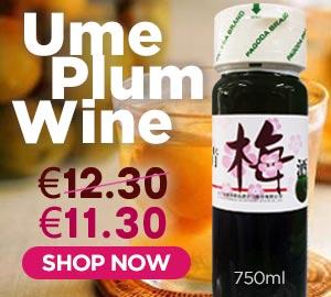 Pagoda Ume Plum Wine