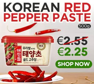 CJ-Haechandle Red Pepper Paste 500g