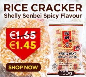 Want Want Shelly Senbei Spicy 150g