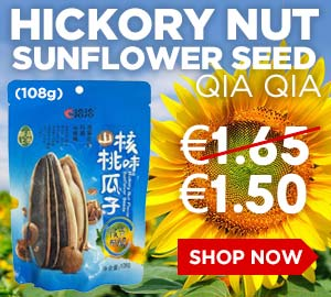 Qia Qia Hickory Nut Flavour Sunflower Seeds 108g