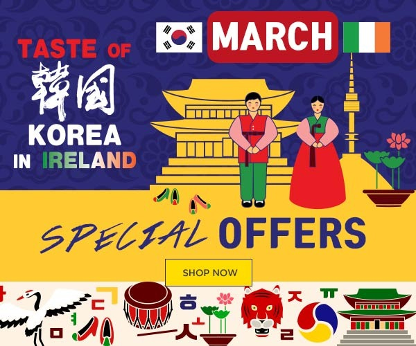 2019 Korean Promotion