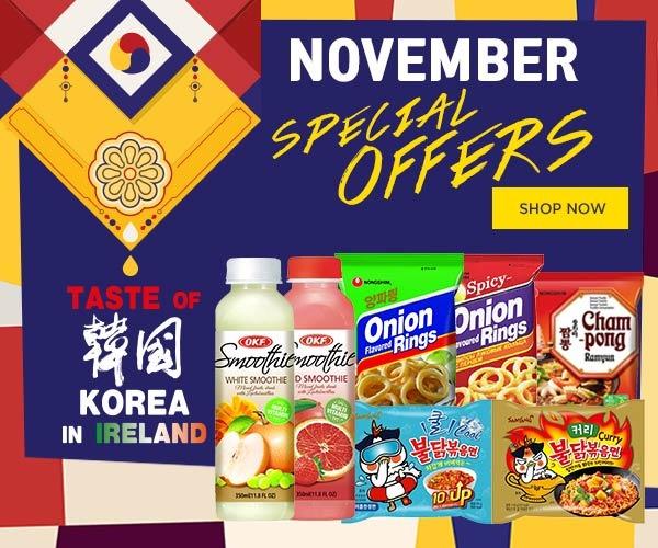 Korean Promotion