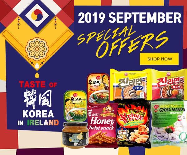 Asia Market 亞洲行 – Ireland's Premier Asian Super Market