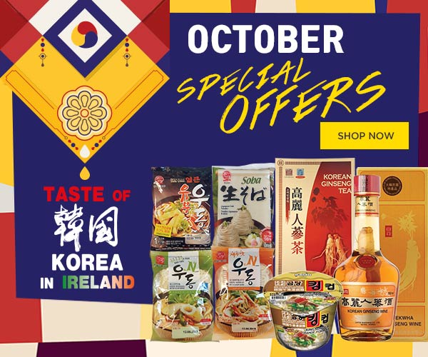 October Korean Offers