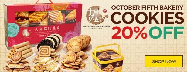 October Fifth Bakery Offer