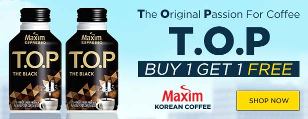 Maxim Espresso Top Black Coffee Offer