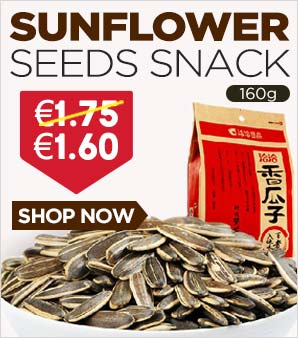 Qia Qia Sunflower Seeds Red 160g