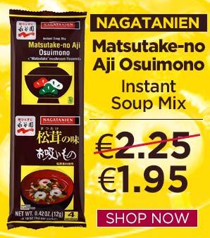 Nagatanien Matsutake-no Aji Osuimono Instant Soup Mix 4x3g