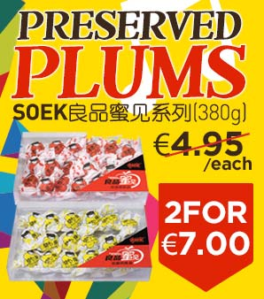 SOEK Preserved Plums 380g