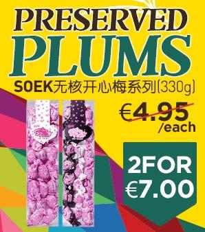 SOEK Preserved Plums 330g