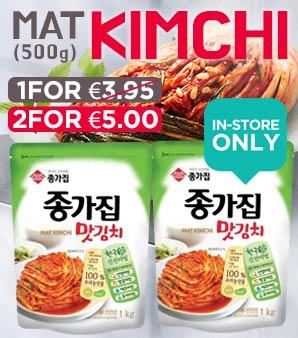 Chongga Mat Kimchi 500g Promo Offer