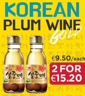 Korean Plum Wine Gold Offer