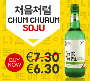 Chum Churum Soju